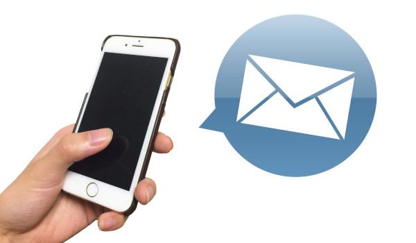 スマートフォンでメール送信