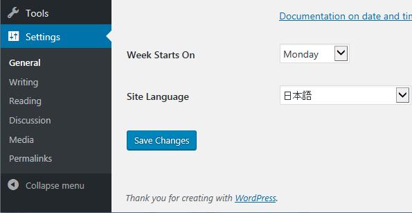 InstantWP 日本語化