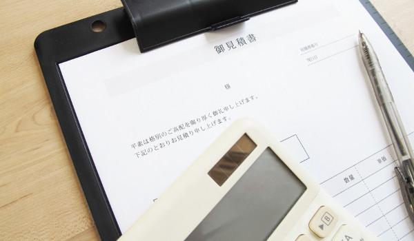 石川県金沢市のホームページ制作-低予算向け