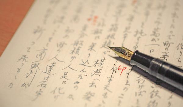 WordPress 初心者、記事(ページ)投稿の方法とは?